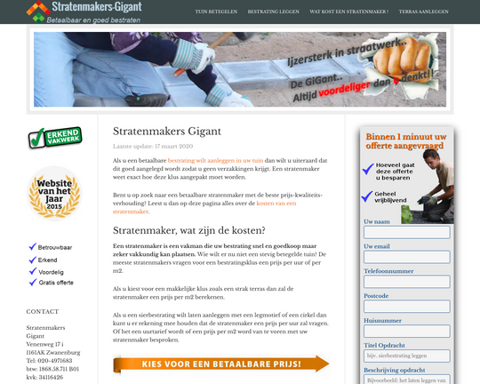 Stratenmakers Gigant